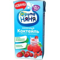 Коктейль Фруто-няня молочный клубника/земляника для детей 2,1% 0,2л