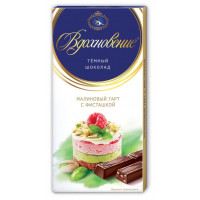 Шоколад Вдохновение темный малиновый тарт с фисташкой 100г