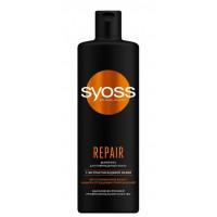 Шампунь Сйосс Репаир с экстарктом водяной лилии для сухих и поврежденных волос 450мл
