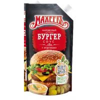 Соус майонезный Махеев бургер с огурчиками 200г