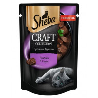 Корм для кошек Шеба Крафт кусочки ягненок в соусе 75г