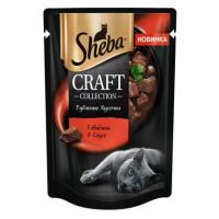 Корм для кошек Шеба Крафт кусочки говядина в соусе 75г