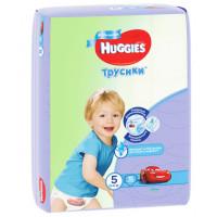 Трусики Хаггис для мальчиков 5 13-17кг 15шт