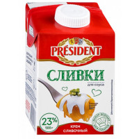 Крем Президент сливочный сливки для соуса 23% 500г