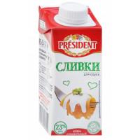 Крем Президент сливочный сливки для соуса 23% 200г