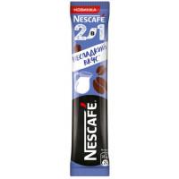 Кофе Нескафе 2 в 1 несладкий вкус 8г