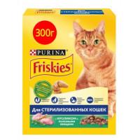 Корм для кошек Фрискис для стерилизованных кошек и котов с кроликом и полезными овощами 300г