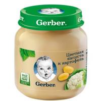 Пюре Гербер цветная капуста/картофель с 5мес. 130г