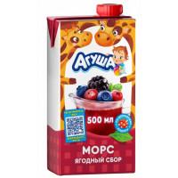 Морс Агуша ягодный сбор 500г
