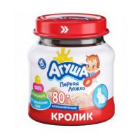 Пюре Агуша кролик с 6 мес. 80г с/б