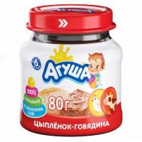 Пюре Агуша цыпленок и говядина с 6 мес. 80г с/б