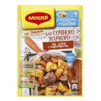 Приправа Магги на второе для жаркого из мяса с картофелем 34г