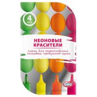 Набор пасхальный Домашняя кухня красители в таблетках неоновые 4 цвета