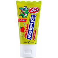 Паста зубная Новый жемчуг детская со вкусом клубники 50мл