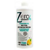 Гель Эко Зеро для мытья посуды на пищевой соде лимон 500мл