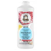 Сода для посуды Рецепты бабушки Агафьи антибактериальная 500мл