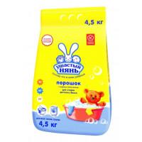 Порошок Ушастый нянь для стирки детского белья 4,5кг