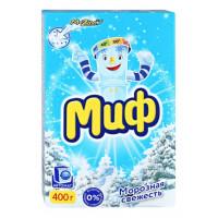 Порошок Миф автомат морозная свежесть 400г