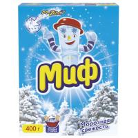 Порошок Миф ручная стирка морозная свежесть 400г