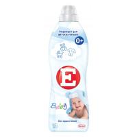 Кондиционер Е для белья детский 1л