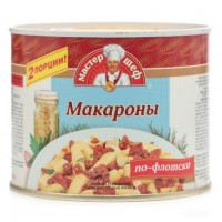 Макароны Мастер Шеф по-флотски 525г