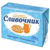 Маргарин Сливочник столовый 180г