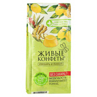 Мармелад желейный Живые конфеты с имбирем и лимоном 170г