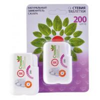 Заменитель сахара Стевия натуральная таблетки 200шт
