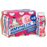 Напиток кисломолочный Имунеле кидс малиновый пломбир 100г