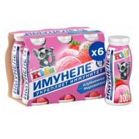 Напиток кисломолочный Имунеле кидс клубника-мороженое 100г