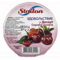 Десерт Удовольствие садовое ассорти 150г
