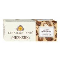 Десерт Б.Ю.Александров творожный шоколадный Чизкейк 15% 40г