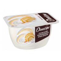 Продукт творожный Даниссимо мороженое крем-брюле жир.5,5% 130г