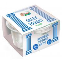 Йогурт G-баланс греческий 0,7% 170г
