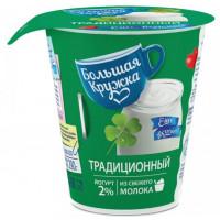Йогурт Большая кружка традиционный 2% 290г стакан