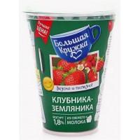 Йогурт Большая кружка клубника-земляника 1,8% 290г стакан