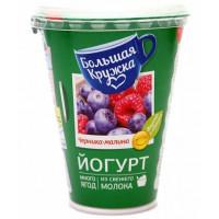 Йогурт Большая кружка малина черника 1,8% 290г стакан