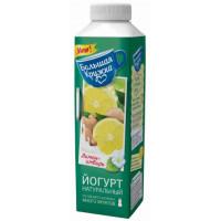 Йогурт Большая кружка питьевой лимон/имбирь 1,9% 500г