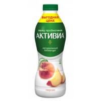 Био-йогурт Активиа питьевой обогащенный персик 2,1% 870г бут