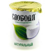 Био-йогурт Слобода термостатный натуральный 2% 150г