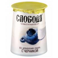 Био-йогурт Слобода термостатный с черникой 2% 150г