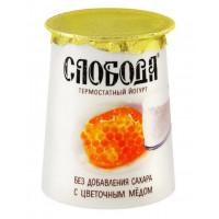 Био-йогурт Слобода термостатный с медом 2% 150г