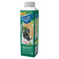 Йогурт Большая кружка питьевой черная смородина злаки 1,9% 500г