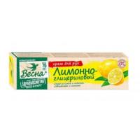 Крем для рук Весна лимонно-глицериновый 40мл