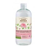 Вода мицелярная Эльфа Зеленая аптека Мускатная роза и хлопок для лица 500мл