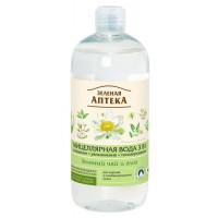 Вода мицелярная Эльфа Зеленая аптека Зеленый чай и алоэ для лица 500мл