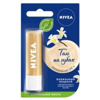 Бальзам для губ Нивея ванильный поцелуй 4,8г