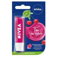 Бальзам для губ Нивея вишневое сияние 4,8г