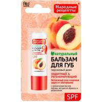 Бальзам для губ Народные рецепты персиковый джем 4,5г