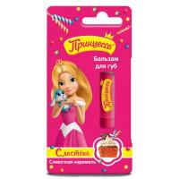 Бальзам для губ Клевер Принцесса Сливочная карамель 3г